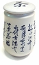 Chinese Porcelain Tea Canister - Calligraphy Symbols #9
