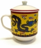Chinese Porcelain Tea Mug (with Lid) - Dragon  #6