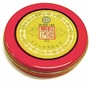 Chinese Red Ink Tin #4