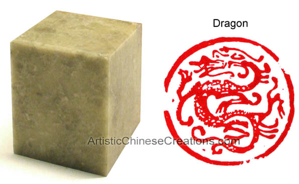 Dragon Phenix Chinese seal Handmade stone stamp custom customized chisel carving Carve Name chop for calligraphy painting Yin imprint E288