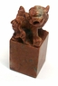 Chinese Seal Carving / Shou Shan Stone - Lion Playing Ball #2