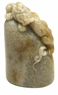 Chinese Seal Carving / BaLin Stone - Dragon (Irregular Shape) #24