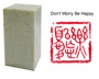 Chinese Seal Stamp - Don't Worry Be Happy #46