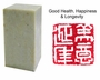 Chinese Seal Stamp - Good Health, Happiness & Longevity #45
