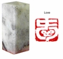 Chinese Seal Stamp - Love #19