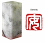 Chinese Seal Stamp - Serenity #23