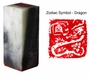 Chinese Seal Stamp - Zodiac Symbol / Dragon