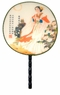 Chinese Silk Hand Fan - Beauty #36