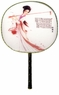 Small Chinese Silk Hand Fan - Chinese Beauty #16