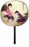 Chinese Silk Hand Fan - Maiden #30