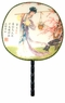 Chinese Silk Hand Fan - Maiden #55