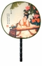 Chinese Silk Hand Fan - Princess Playing Gu Zheng #62