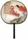 Chinese Silk Hand Fan - Princess #29