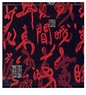 Chinese Silk Journal - Chinese Calligraphy Symbols (Unlined) #25