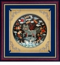 Chinese Wall Decor / Framed Art - QiLin (Kylin) Embroidery