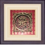 Chinese Wall Decor / Framed Art - Wealth Symbol #4