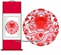 Chinese Wall Scroll - Paper Cuts / Chinese Dragon Symbol #18