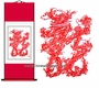 Chinese Wall Scroll - Paper Cuts / Twin Dragons #14