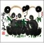Chinese Watercolor Painting - Panda