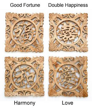 Chinese Wood Carving Calligraphy