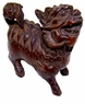 Chinese Wood Carving - Dog #43