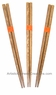 Chinese Wooden Chopsticks (3 Pairs) #16
