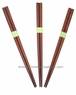 Chinese Wooden Chopsticks (3 Pairs) #18