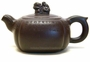 Chinese YiXing Zisha Teapot - Lion #21