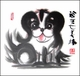 Chinese Zodiac Painting - Dog