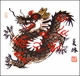 Chinese Zodiac Painting - Dragon #26