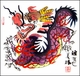 Chinese Zodiac Painting - Dragon