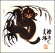 Chinese Zodiac Painting - Monkey #27