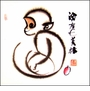 Chinese Zodiac Painting - Monkey #28