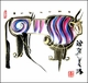 Chinese Zodiac Painting - Ox
