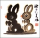 Chinese Zodiac Painting - Rabbit #33