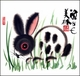 Chinese Zodiac Painting - Rabbit