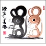 Chinese Zodiac Painting - Rat
