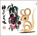 Chinese Zodiac Painting - Rat #32