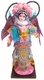 Collectible Chinese Doll - Chinese Opera Doll / Mu Guiying #207