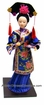 Collectible Chinese Doll - Qing Dynasty Princess  #196