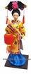 Collectible Chinese Doll - Qing Dynasty Princess Holding Red Lantern #7