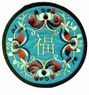 Embroidered Chinese Coasters - Good Fortune / Flowers #23 (set of 2)