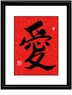 Framed Chinese Calligraphy - Love