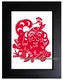 Framed Chinese Paper Cuts - Zodiac Symbol / Dog #18