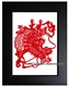 Framed Chinese Paper Cuts - Zodiac Symbol / Dragon #14