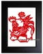 Framed Chinese Paper Cuts - Zodiac Symbol / Rooster #23