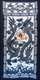 Large Chinese Batik Wall Hanging - Twin Dragons #13