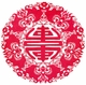 Large Chinese Paper Cut - Good Fortune & Longevity #7