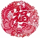Large Chinese Paper Cuts - Dragon & Phoenix