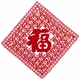 Large Chinese Paper Cuts - Good Fortune #91